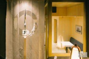 omakase room by tatsu west village new york city omakase tasting